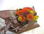 画像2: ガーベラとクラスペディアの花束 (2)