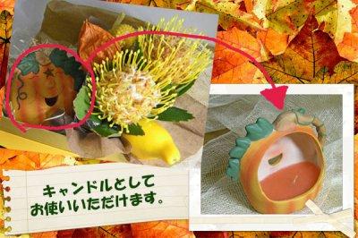 画像2: ハロウインキャンドルとアレンジのギフトセット