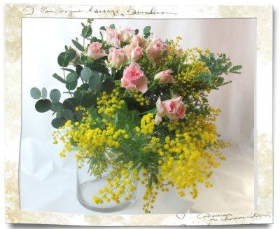 画像1: ミモザの花束〜LUSSIER