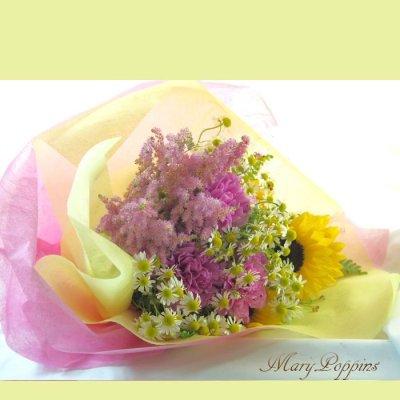 画像3: カモミールと向日葵の花束