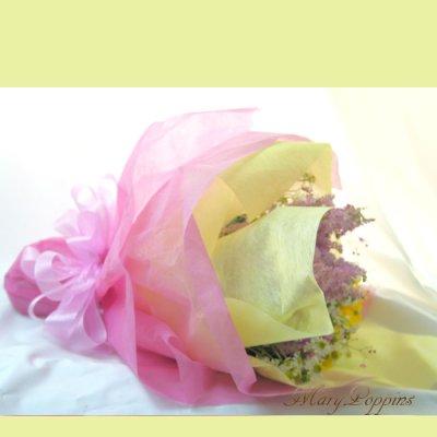 画像2: カモミールと向日葵の花束