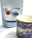 画像6: クロード・モネのマグカップと青いハーブティのギフトセット (6)