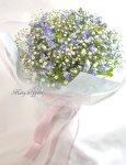 画像6: 忘れな草と、かすみそうの花束 (6)