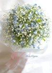 画像5: 忘れな草と、かすみそうの花束 (5)