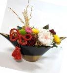 画像6: プリザーブドフラワーの菊のアレンジメント (6)
