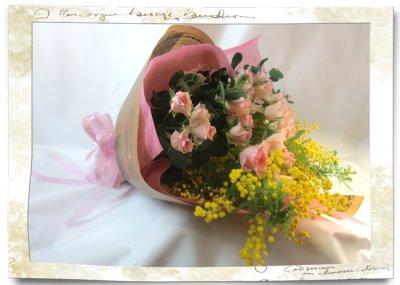 画像2: ミモザの花束〜LUSSIER