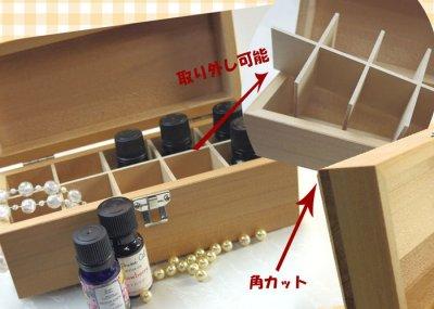画像2: アロマオイル用木製ボックス