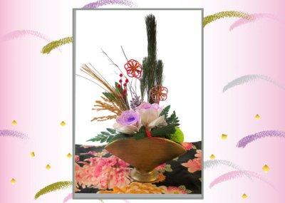 画像3: プリザーブドフラワーのお正月飾り