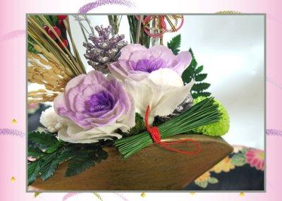 画像2: プリザーブドフラワーのお正月飾り