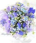 画像1: 青い小花のアレンジメント〜blooms of blue2 (1)