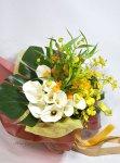 画像4: サンダーソニアとオンシジウム、カラーの花束 (4)