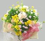 画像1: 御誕生日のプレゼントに〜smiling! (1)