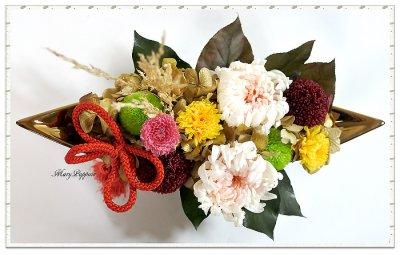 画像1: プリザーブドフラワーの菊のアレンジメント