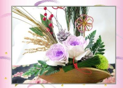 画像1: プリザーブドフラワーのお正月飾り