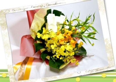 画像1: サンダーソニアとオンシジウム、カラーの花束