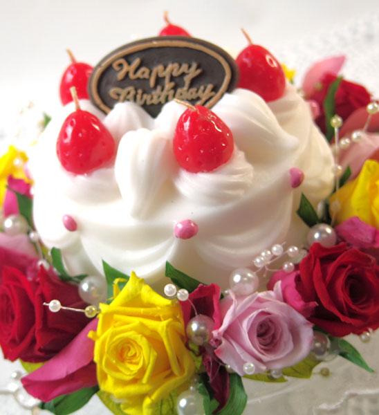 画像1: プリザーブドフラワーとキャンドルのデコレーションケーキ〜HappyBirthday (1)