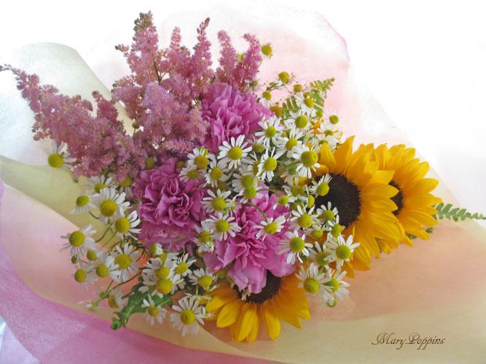 画像1: カモミールと向日葵の花束 (1)