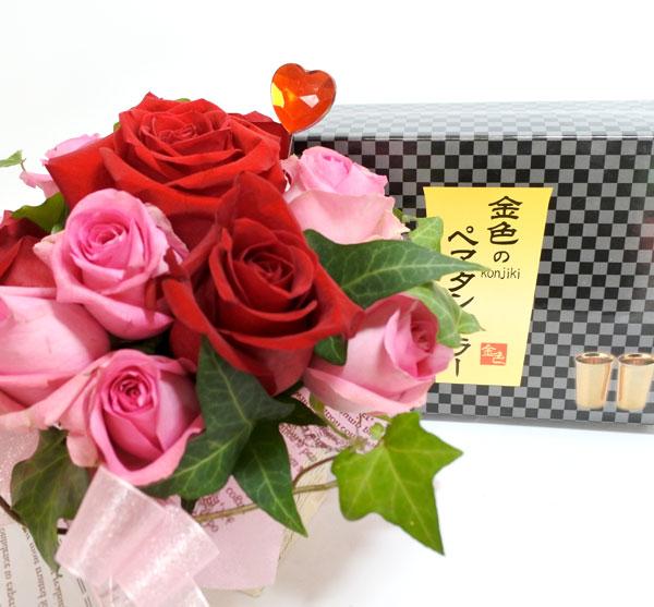 画像1: バラのアレンジメントと、ペアタンブラーのギフトセット (1)