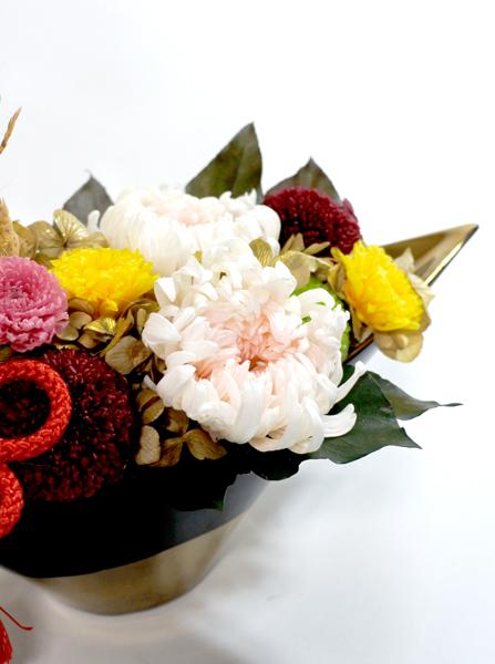 画像1: プリザーブドフラワーの菊のアレンジメント (1)