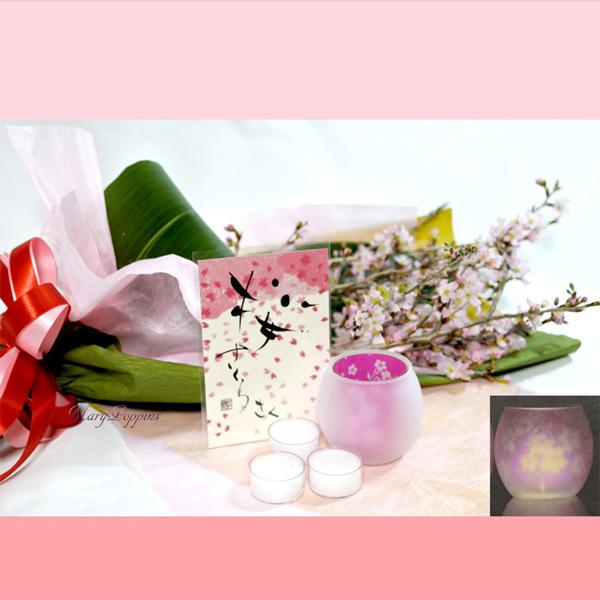 画像1: 桜のギフトセット・桜さく (1)