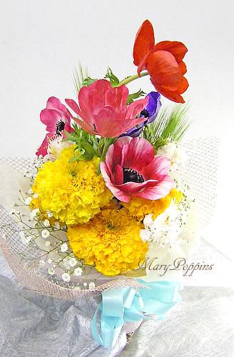 画像1: アネモネとマリーゴールドの花束 (1)