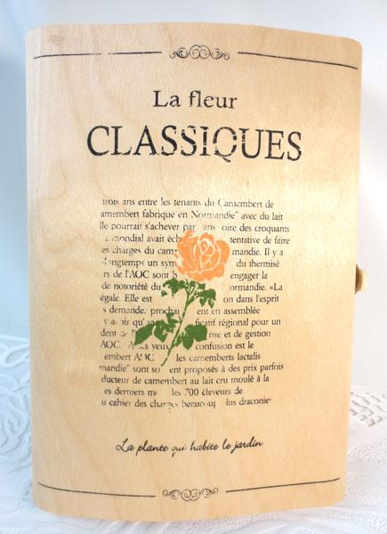 画像1: バラの香りのギフトセット (1)